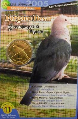25 сен 2004 (2005) Малайзия. Зеленый императорский голубь.