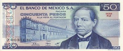 50 песо 1981 Мексика.
