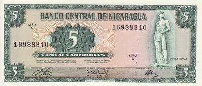 5 кордоб 1972 Никарагуа.