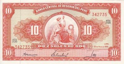 10 солей 1966 Перу.