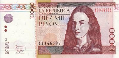 10000 песо 2010 Колумбия. (в наличии 2008 год)