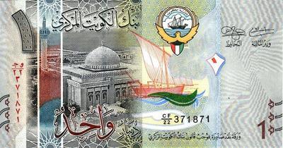 1 динар 2014 Кувейт.