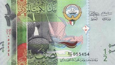 1/2 динара 2014 Кувейт.