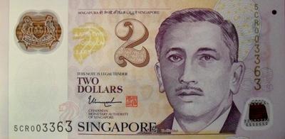 2 доллара 2005 Сингапур.