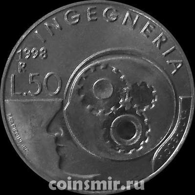 50 лир 1998 Сан-Марино. Инженерия.