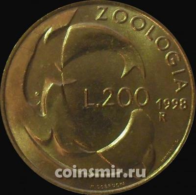 200 лир 1998 Сан-Марино. Зоология.