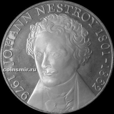 100 шиллингов 1976 Австрия. Иоганн Нестрой.