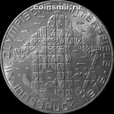 100 шиллингов 1974 Австрия. Зиминяя Олимпиада 1976 года в Инсбруке.