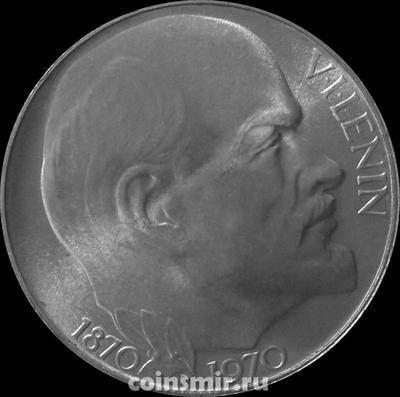 50 крон 1970 Чехословакия. В.И.Ленин. 100 лет со дня рождения.