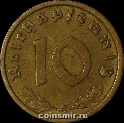 10 пфеннигов 1938 А Германия.