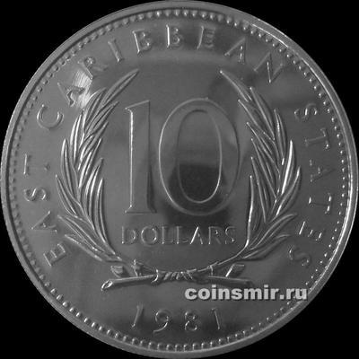 10 долларов 1981 Восточные Карибы. ФАО.