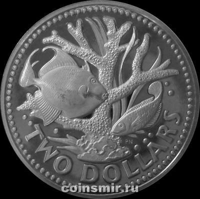 2 доллара 1975 Барбадос. Рыбы. Пруф.
