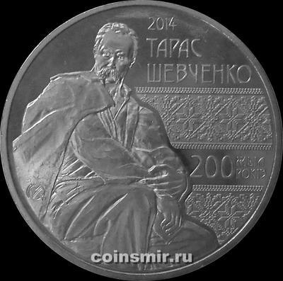 50 тенге 2014 Казахстан. Тарас Шевченко.