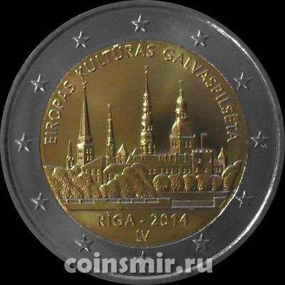 2 евро 2014 Латвия. Рига.