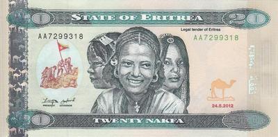 20 накфа 2012 Эритрея.