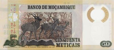 50 метикал 2011 Мозамбик.