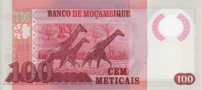 100 метикал 2011 Мозамбик.