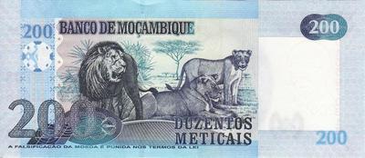 200 метикал 2011 Мозамбик.