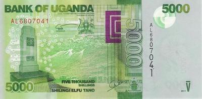 5000 шиллингов 2011 Уганда.