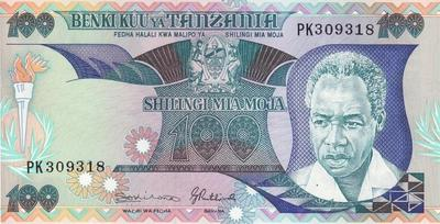 100 шиллингов 1986 Танзания.
