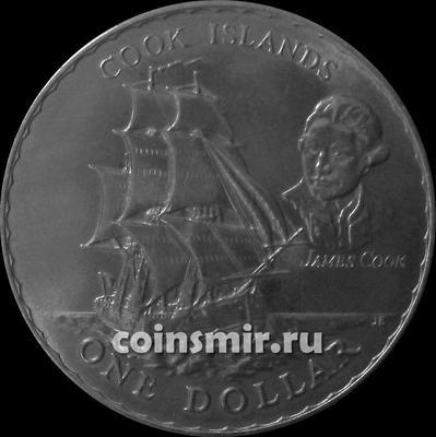 1 доллар 1970 Новая Зеландия. Острова Кука.