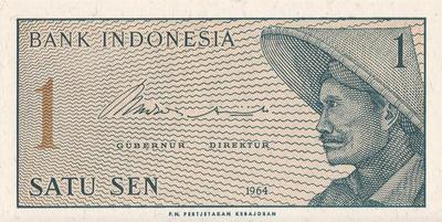 1 сен 1964 Индонезия.