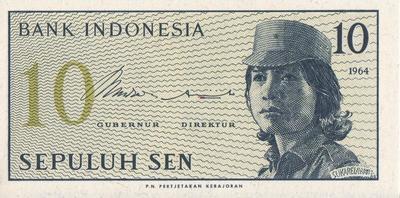 10 сен 1964 Индонезия.