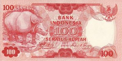100 рупий 1977 Индонезия. Носорог.