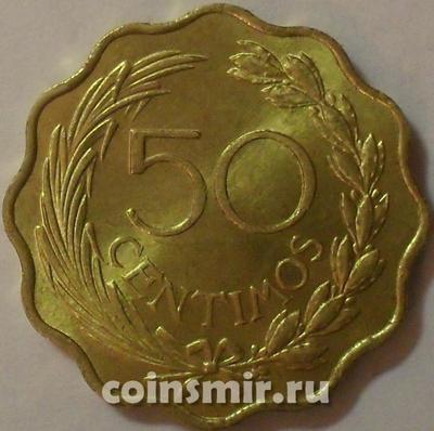 50 сентимо 1953 Парагвай.