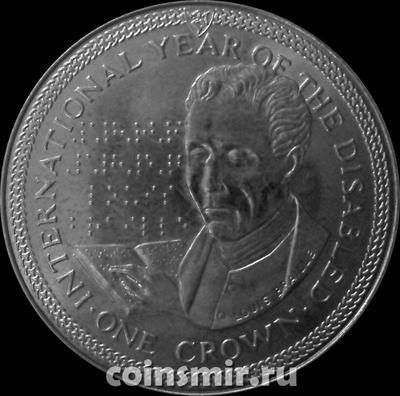 1 крона 1981 остров Мэн. Международный год инвалидов — Луи Брайль.