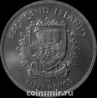 50 пенсов 1977 Фолклендские острова. Серебряный юбилей королевы Елизаветы II.