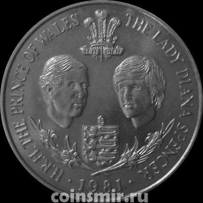25 пенсов 1981  Гернси. Свадьба принца Чарльза и Леди Дианы.