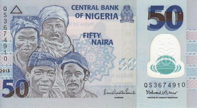 50 найра 2013 Нигерия.
