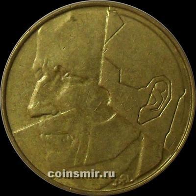 5 франков 1993 Бельгия. BELGIE.