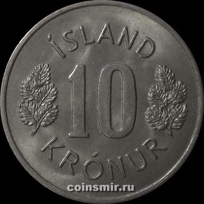 10 крон 1967 Исландия.