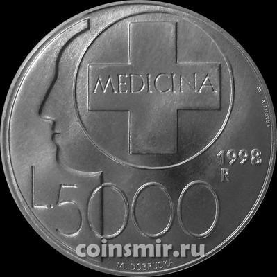 5000 лир 1998 Сан-Марино. Медицина.