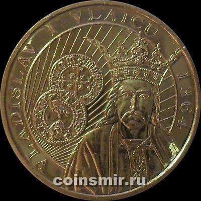 50 баней 2014 Румыния. Владислав I.