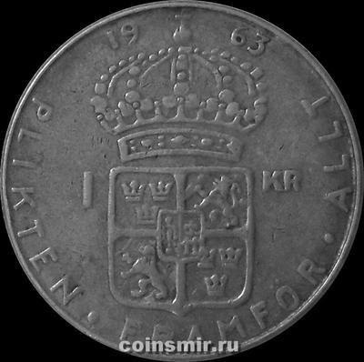 1 крона 1963 Швеция.(в наличии 1961)