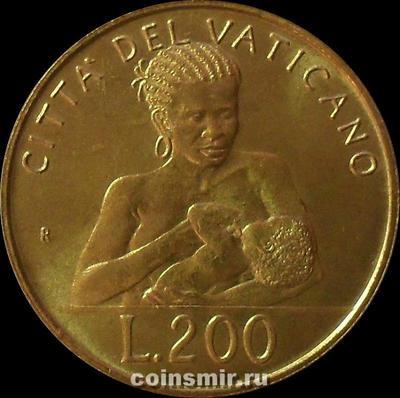 200 лир 1992 Ватикан.