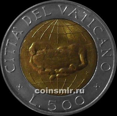 500 лир 1992 Ватикан.