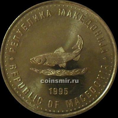 2 денара 1995 Македония. ФАО.