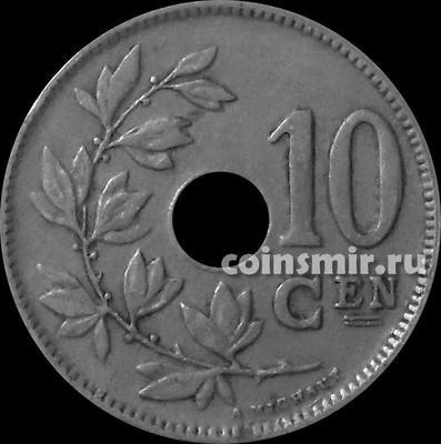 10 сантимов 1926 Бельгия. BELGIE.