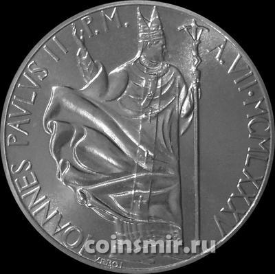 1000 лир 1985  Ватикан.