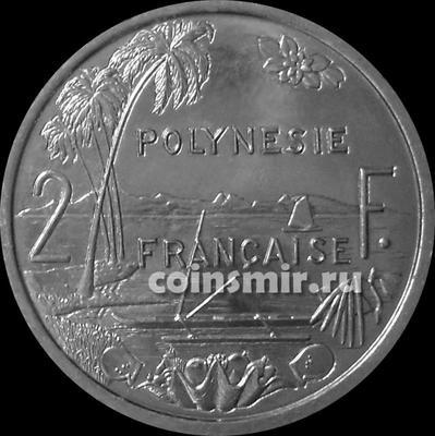 2 франка 2012 Французская Полинезия. (в наличии 2014 год)