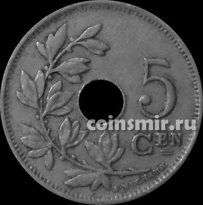 5 сантимов 1925 Бельгия. BELGIE.