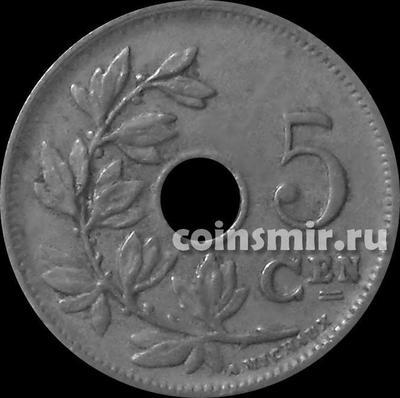 5 сантимов 1927 Бельгия. BELGIE.