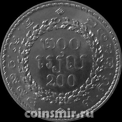 200 риелей 1994 Камбоджа.