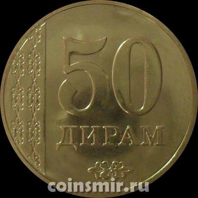 50 дирамов 2011 Таджикистан.