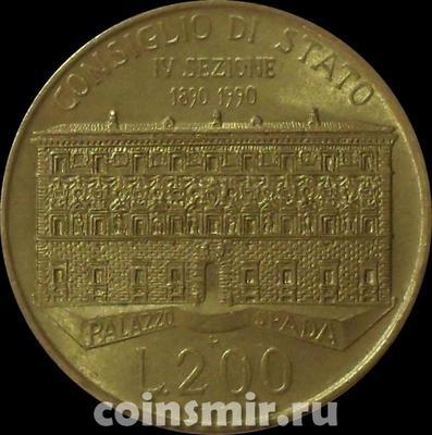 200 лир 1990 Италия. Здание Госсовета. 100 лет.