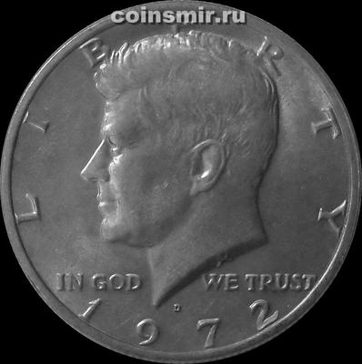 1/2 доллара 1972 D США.